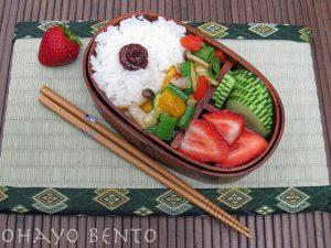 Ohayo Bento Box